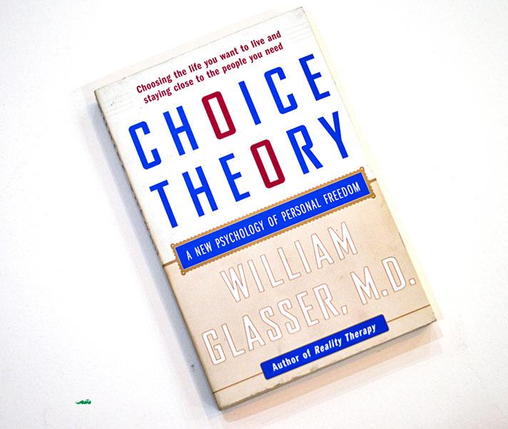 کتاب نظریه انتخاب ویلیام گلاسر - این کتاب در ایران توسط دکتر صائبی و نیز مهرداد فیروزبخت به فارسی ترجمه شده است